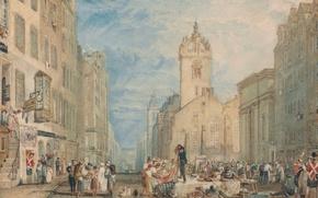Картинка люди, дома, картина, площадь, акварель, Edinburgh, городской пейзаж, High Street, Уильям Тёрнер