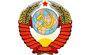 Картинка солнце, победа, звезда, колос, мощь, молот, дружба, СССР, коммунизм, серп, страна, гордость, Союз Советских Социалистических …