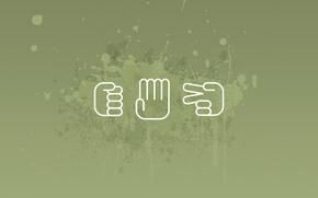Обои зеленый, ножницы, камен, фон, бумага, темный