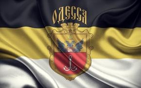 Картинка флаг, герб, якорь, Украина, триколор, Российская Империя, Россия, Юговосток, герб города Одессы утвержден в 1798 ...