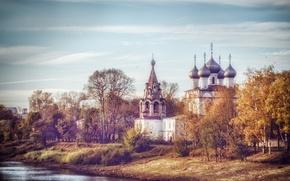 Картинка осень, город, собор