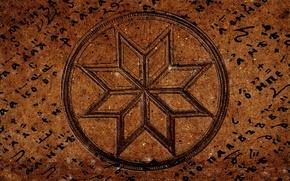 Обои символ, Русь, Семантика, Алатырь