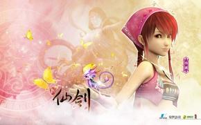 Картинка girl, the legend of sword and fairy, chinese paladin, softstar