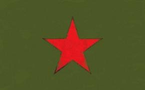 Картинка звезда, минимализм, армия, ссср