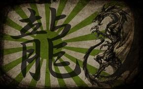 Обои обои, дракон, Солнце, Япония, флаг, восток, иероглиф, империя, Рендеринг