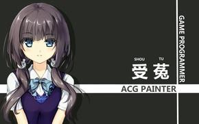 Картинка девушка, аниме, арт, форма, школьница, yuri shoutu