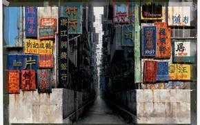Картинка город, улица, коридор, иероглифы, вывески, Призрак в доспехах, art, узкая, Ghost in the shell, Masamune …