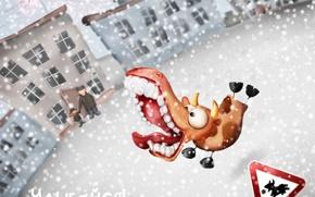 Обои новый год, лошадь, снег, скользко