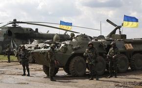 Картинка флаг, вертолет, солдаты, бронетранспортер