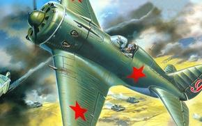 Картинка война, дым, звёзды, бой, схватка, лётчик, танки, И-16, советский, японцы, ишачок, Халхин-Гол, истребитель-моноплан, Nakajima, поршневой, …