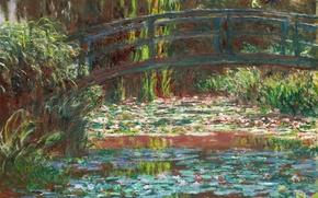 Обои пейзаж, пруд, картина, сад, Клод Моне, Японский Мостик