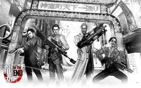 Картинка оружие, четверо, банда, Yakuza, Of the End