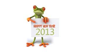 Картинка new year, happiness, joy, wishes, hopes