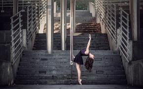 Картинка город, грация, балерина, пуанты, Malory De Lenclos