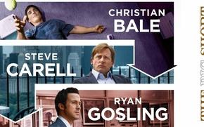 Картинка Christian Bale, Steve Carell, Rayn Gosling, The Big Short, Игра на понижение