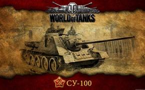 Картинка танк, СССР, танки, WoT, СУ-100, World of Tanks, ПТ-САУ