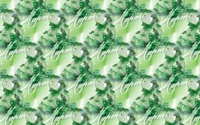 Картинка текстура, 8 марта, цветв, фот, праздни