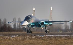 Картинка истребитель-бомбардировщик, Российский, фронтовой, Fullback, Су 34, поколения 4+
