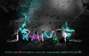 Картинка стиль, trance, транс, style
