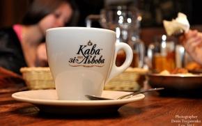 Картинка кофе, чашка, львов