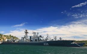 """Картинка корабль, большой, противолодочный, проект 1155, """"Вице-Адмирал Кулаков"""""""