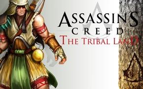 Картинка concept, assassins creed, ассасин, brasil, концепт-арт