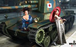 Обои зонтик, девушки, рисунок, катана, арт, самурай, танк, азиатки, японский, средний, World of Tanks, Nikita Bolyakov, ...