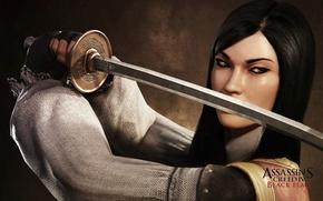 Картинка женщина, Ubisoft, katana, Assassin's Creed IV: Black Flag, Кредо убийцы IV: Чёрный Флаг