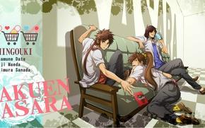 Картинка диван, длинные волосы, школьники, fanart, sengoku basara, три парня, Masamune Date, Keiji Maeda, Yukimura Sanada