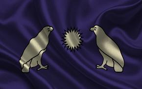Картинка Флаг, Текстура, Armenia, Flag, Армения, Republic of Armenia, Республика Армения