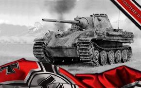 Картинка Германия, пантера, арт, танк, танки, WoT, World of Tanks, Panther 2, Panther II
