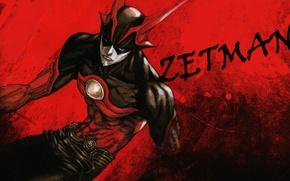 Картинка взгляд, маска, костюм, рога, шлем, красный фон, супер мэн, злобный взгляд, Zetman, мускулатура