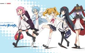 Картинка девочки, аниме, школа, Арт, школьницы, Art, anime, лоли, волшебницы, Houkago no Pleiades, Внеклассные плеяды