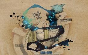 Картинка аниме, soul eater, black star, mifune