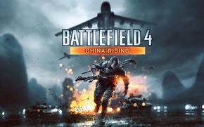 Картинка Истребитель, Battlefield 4, Морпех, China Rising