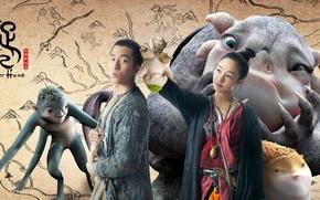 Картинка cinema, girl, fantasy, monster, man, movie, asian, film, chinese, oriental, asiatic, adventure, chinese movie, Monster …