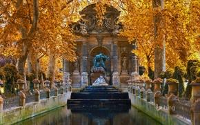 Картинка осень, деревья, пейзаж, цветы, Франция, Париж, фонтан, Люксембургский сад