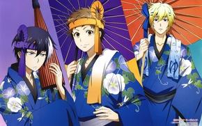 Картинка аниме, арт, зонтики, парни, Servamp, Слуга вампир