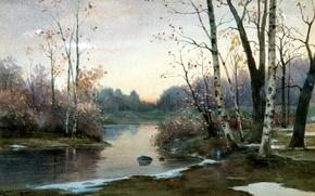 Картинка картина, пейзаж, Берггольц, деревья, живопись, осень, вода, камень, небо, берёзы, река, лес