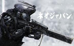 Обои фантастика, робот, автомат, экзоскелет, art, sci-fi