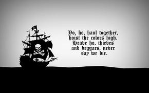 Картинка пираты карибского моря, песня пиратов, hoist the colors
