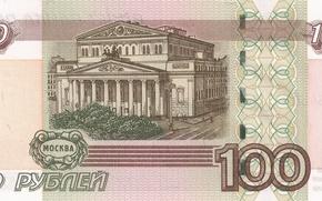 Картинка фото, обои, вид, деньги, рубли, 100, 13