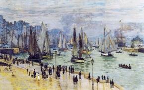 Картинка люди, картина, парус, набережная, морской пейзаж, Клод Моне, Рыбацкие Лодки Покидают Гавань. Гавр