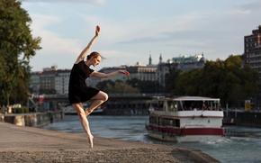 Обои девушка, город, танец