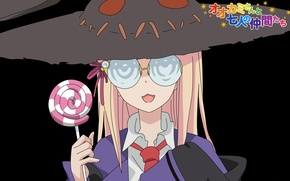 Картинка фон, чёрный, шляпа, очки, галстук, иероглифы, леденец, колдунья, Ookami-san to Shichinin no Nakama-tachi, Волчица и …