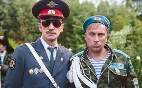 Картинка форма, комедия, Дмитрий Нагиев, Самый лучший день, Михаил Боярский