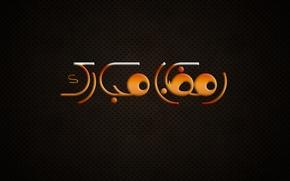 Картинка gold, black, corbon, Allah, krem, ramadan