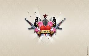 Картинка музыка, звезда, rock, рок, rock n' roll, АК 47