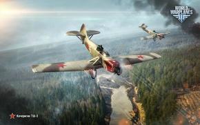 Картинка самолет, plane, aviation, авиа, arcade, MMO, Wargaming.net, World of Warplanes, WoWp, BigWorld, аркада, Persha Studia, …