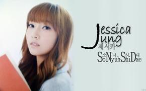 Картинка So Nyeo Shi Dae, Korea, Jessica, Girls' Generation